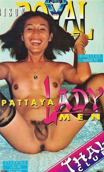 LadyBoy Pattaya (2002)