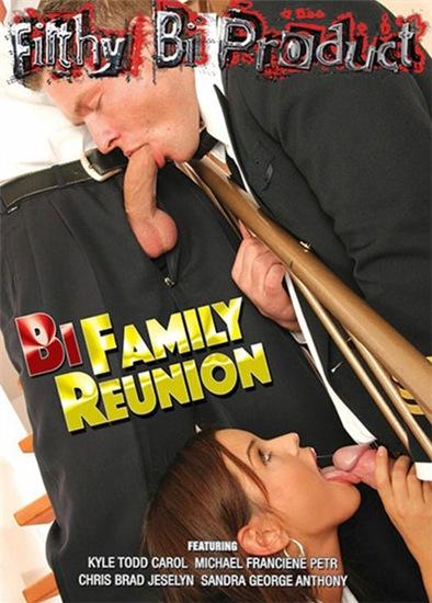 Bi Family Reunion (2016)