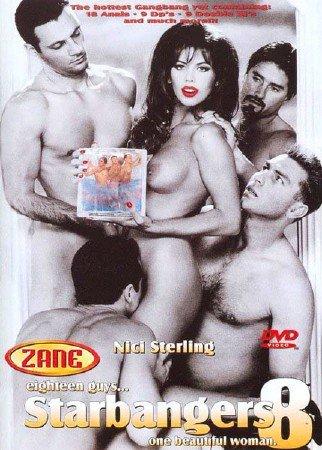 Starbangers 8 (1996)