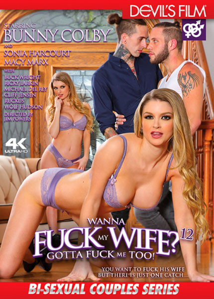 Wanna Fuck My Wife Gotta Fuck Me Too 12 (2018)