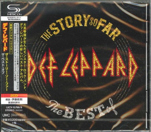 def leppard heaven is free mp3 download