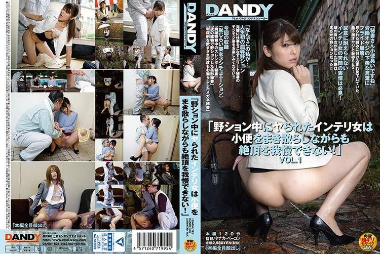 1dandy00638pl,