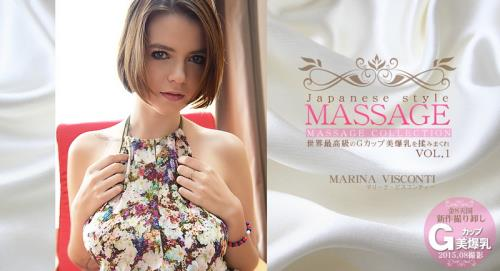 Marina Visconti - Japanese Style Massage 2 vol. 1, vol. 2 (FullHD)