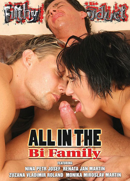All In The Bi Family (2017)