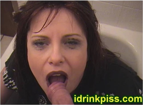 drinkingurine246_cover_m.jpg