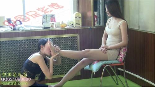 AsianFemdomChineseVZ-y098_cover_m.jpg