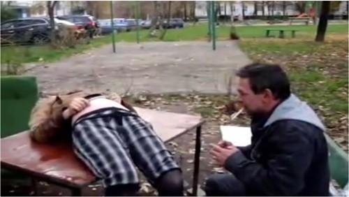 DrunkgirlsloveVZ-P006_cover_m.jpg